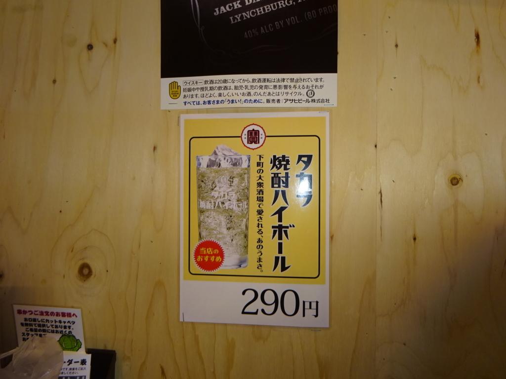 f:id:kosakasa1:20170820113254j:plain
