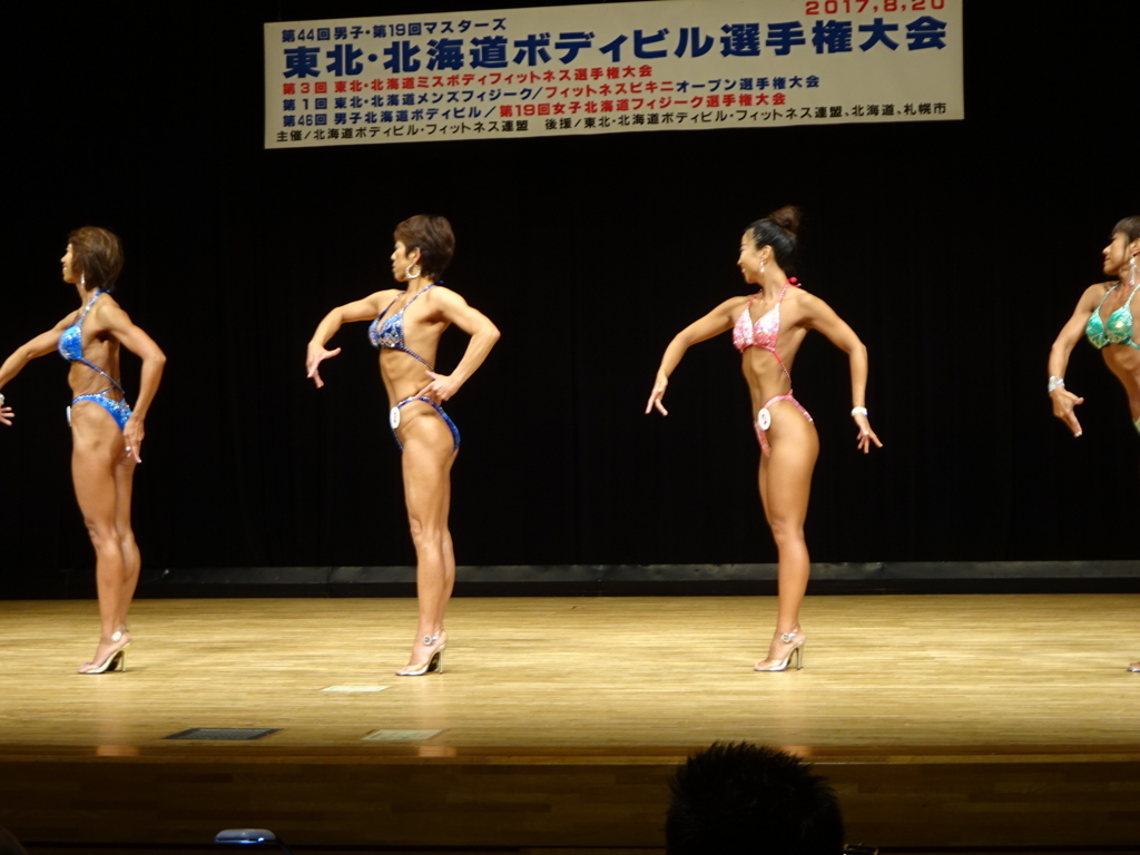 f:id:kosakasa1:20170820152013j:plain