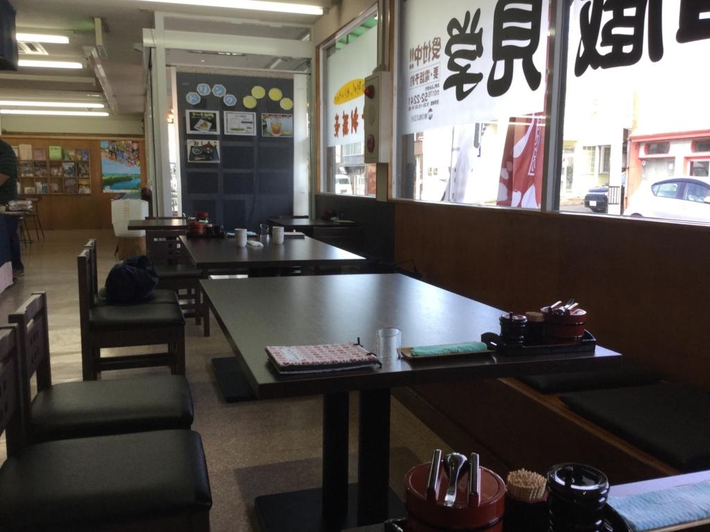 f:id:kosakasa1:20170913115710j:plain