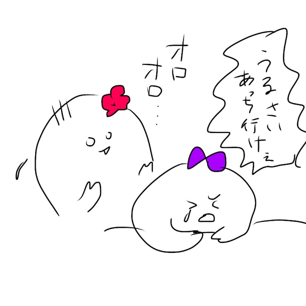 f:id:kosakimomo:20200509060433j:image