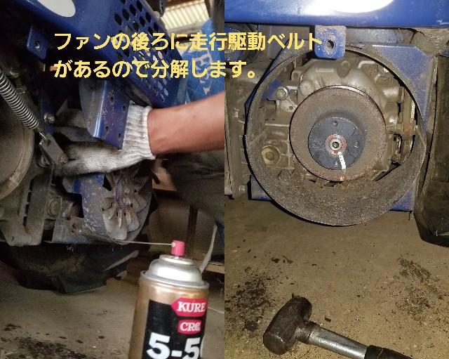 f:id:kosakou:20190615113437j:image