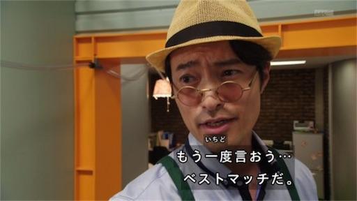f:id:kosaku-shima-granblue:20180207172331j:image