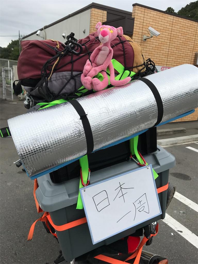 f:id:kosaku-tabi:20161011084103j:image