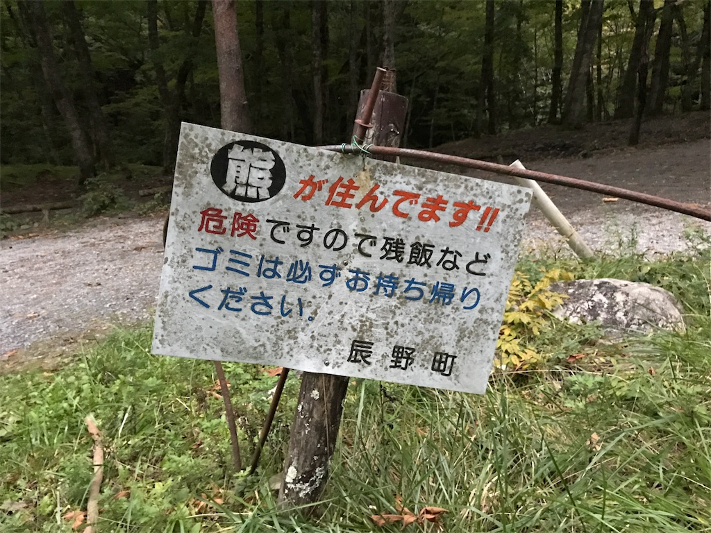 f:id:kosaku-tabi:20161011085428j:image