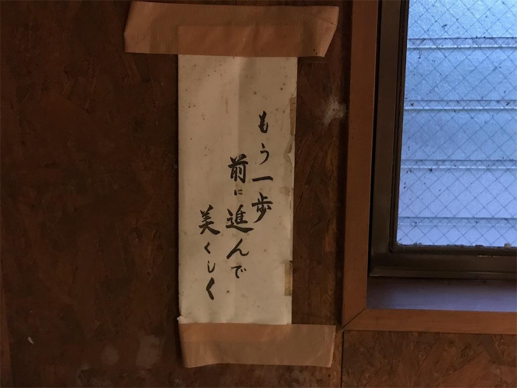 f:id:kosaku-tabi:20161011085526j:image