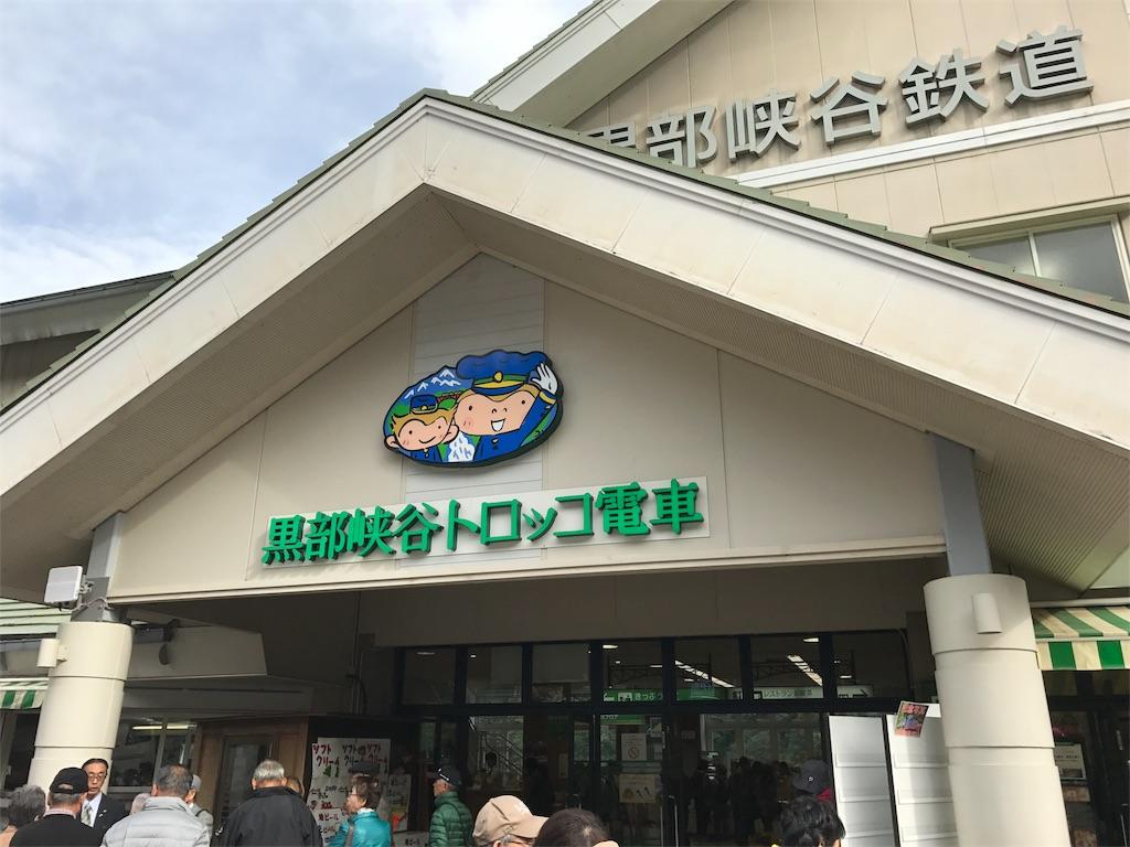 f:id:kosaku-tabi:20161014231819j:image