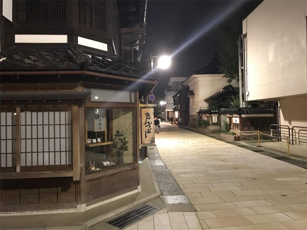 f:id:kosaku-tabi:20161014235601j:image