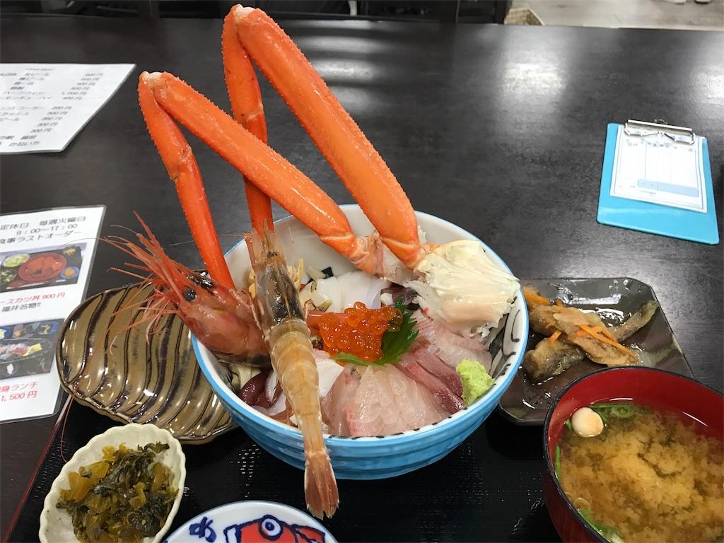 f:id:kosaku-tabi:20161016142959j:image