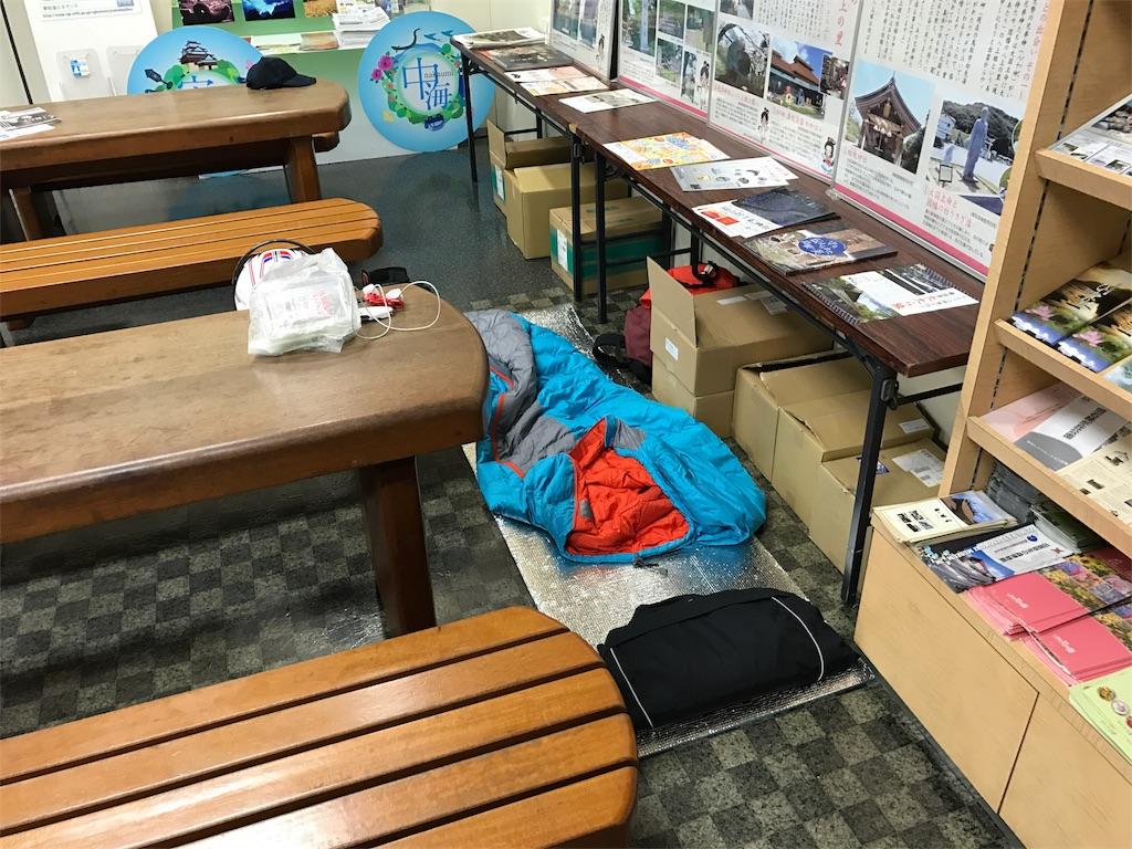 f:id:kosaku-tabi:20161018123814j:image