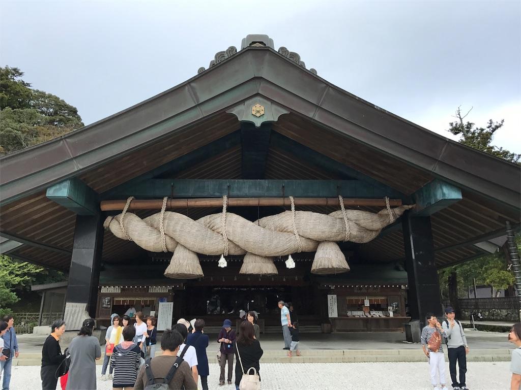 f:id:kosaku-tabi:20161018150050j:image