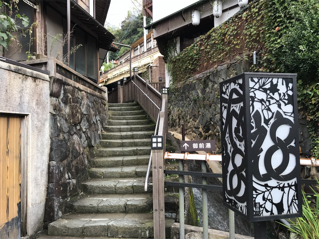 f:id:kosaku-tabi:20161019071626j:image