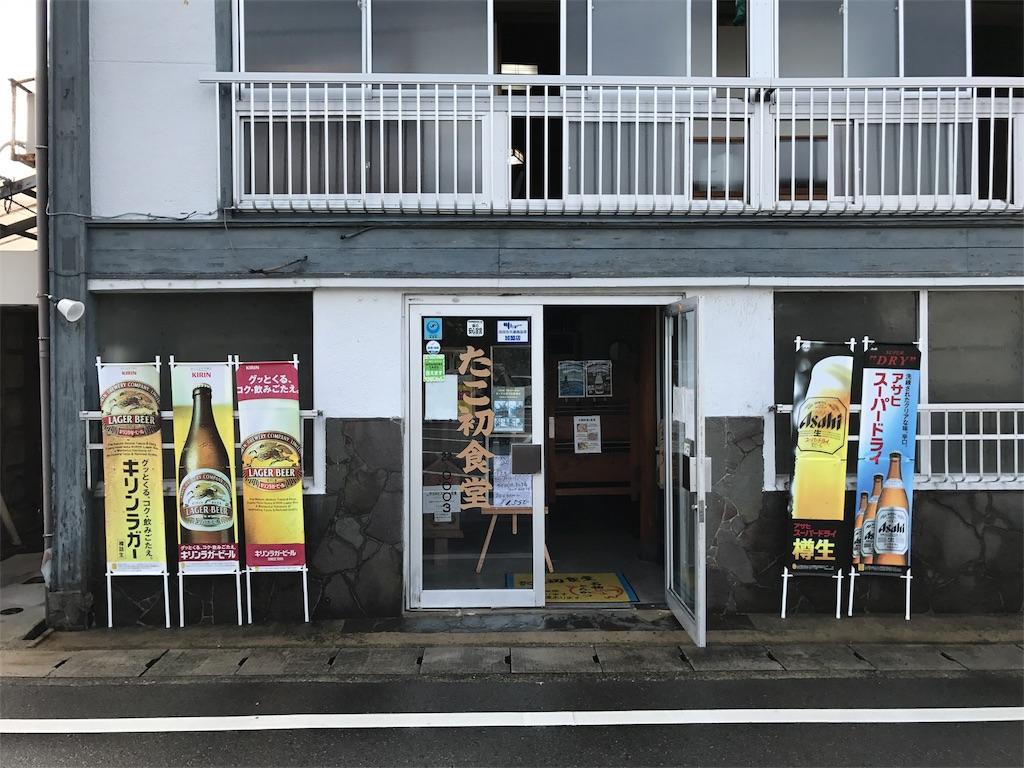 f:id:kosaku-tabi:20161021155031j:image