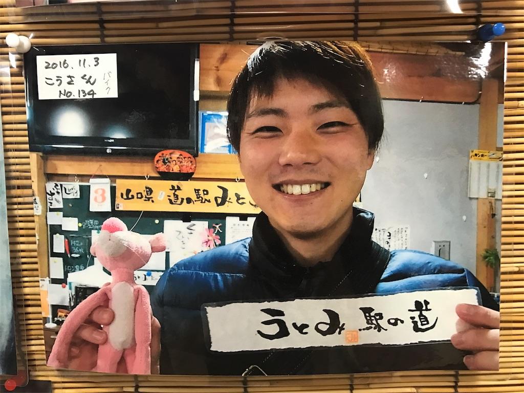 f:id:kosaku-tabi:20161103213239j:image