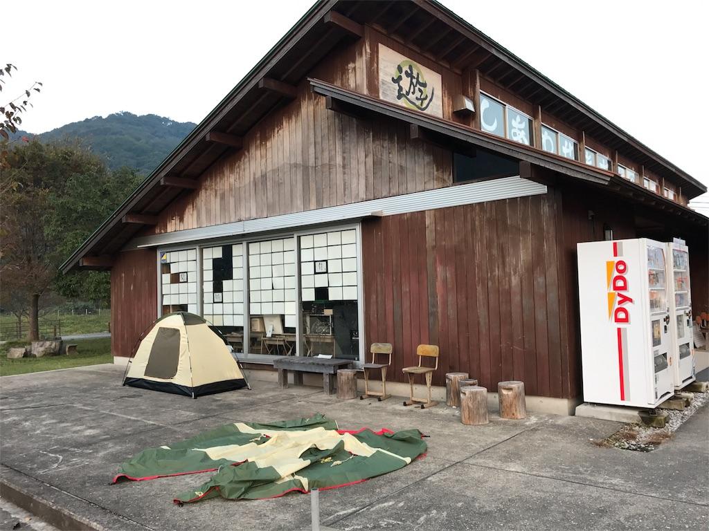 f:id:kosaku-tabi:20161104222150j:image