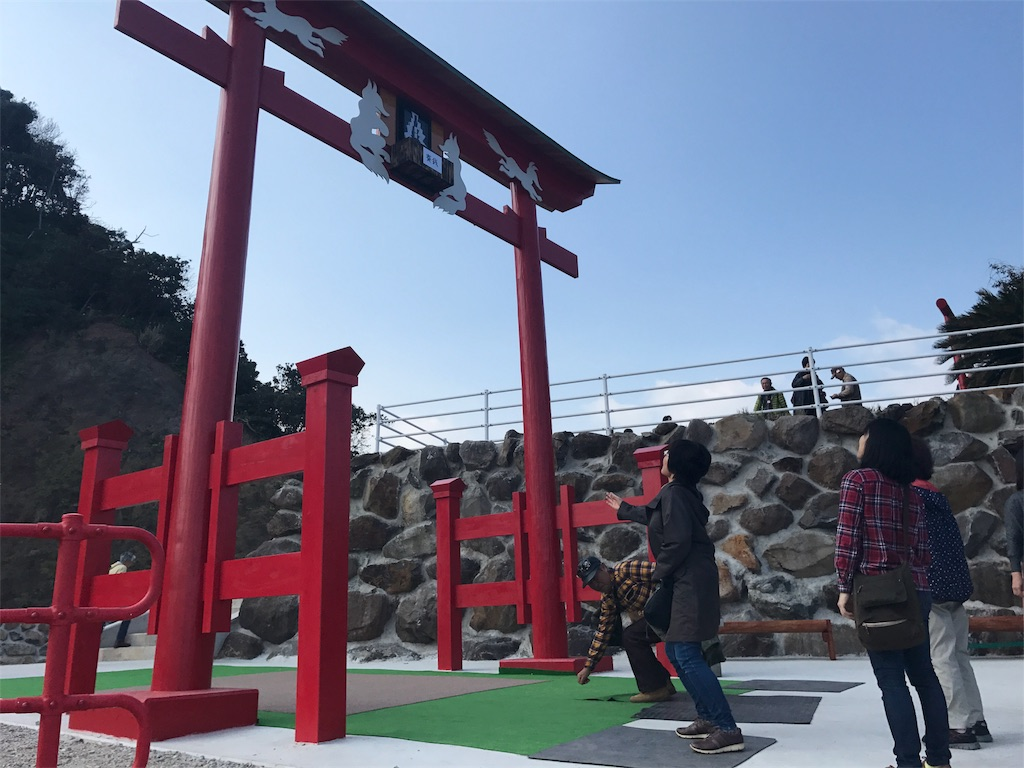 f:id:kosaku-tabi:20161104224038j:image