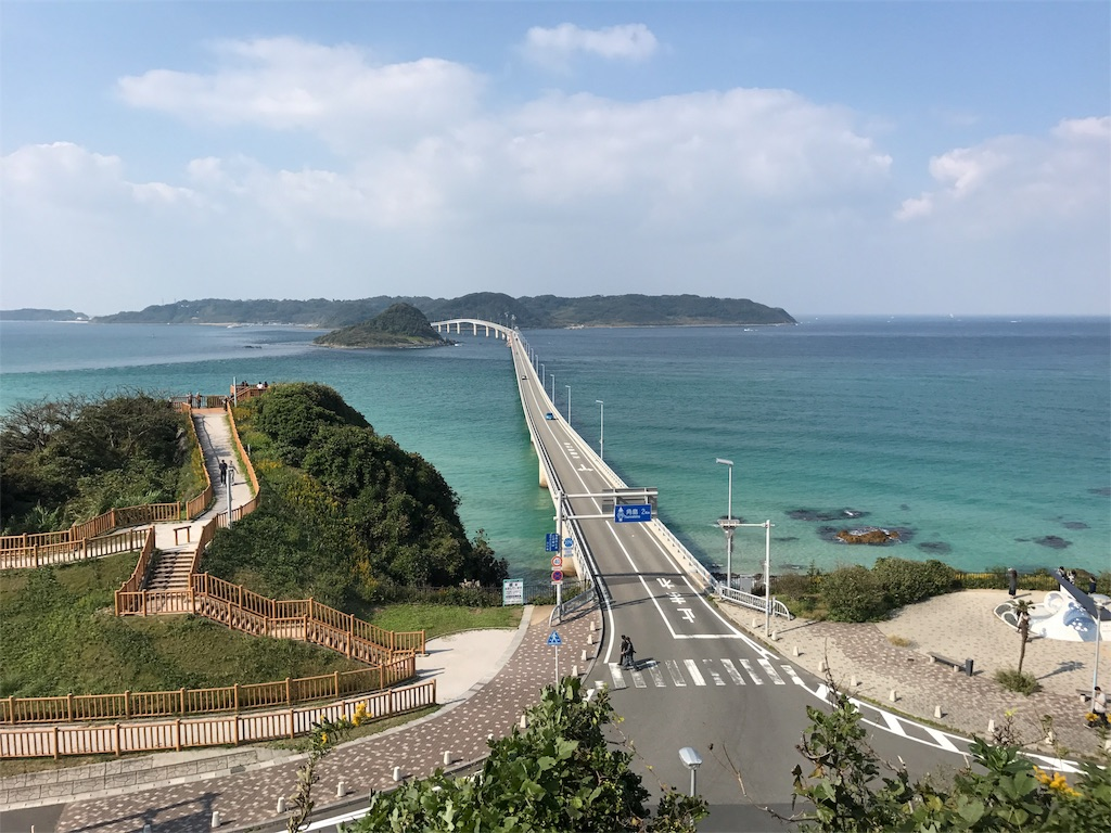 f:id:kosaku-tabi:20161104224417j:image
