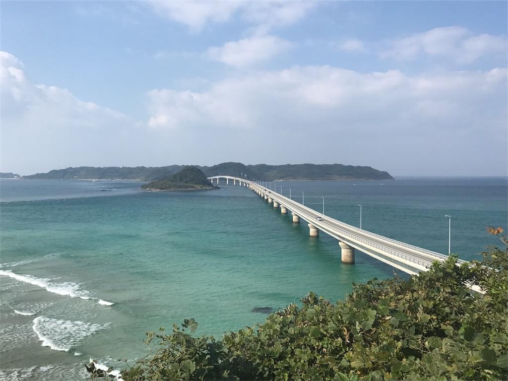 f:id:kosaku-tabi:20161104224520j:image