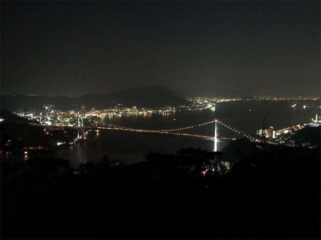 f:id:kosaku-tabi:20161105085404j:image