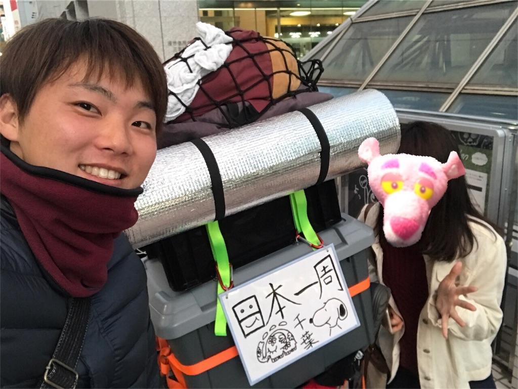 f:id:kosaku-tabi:20161114171205j:image