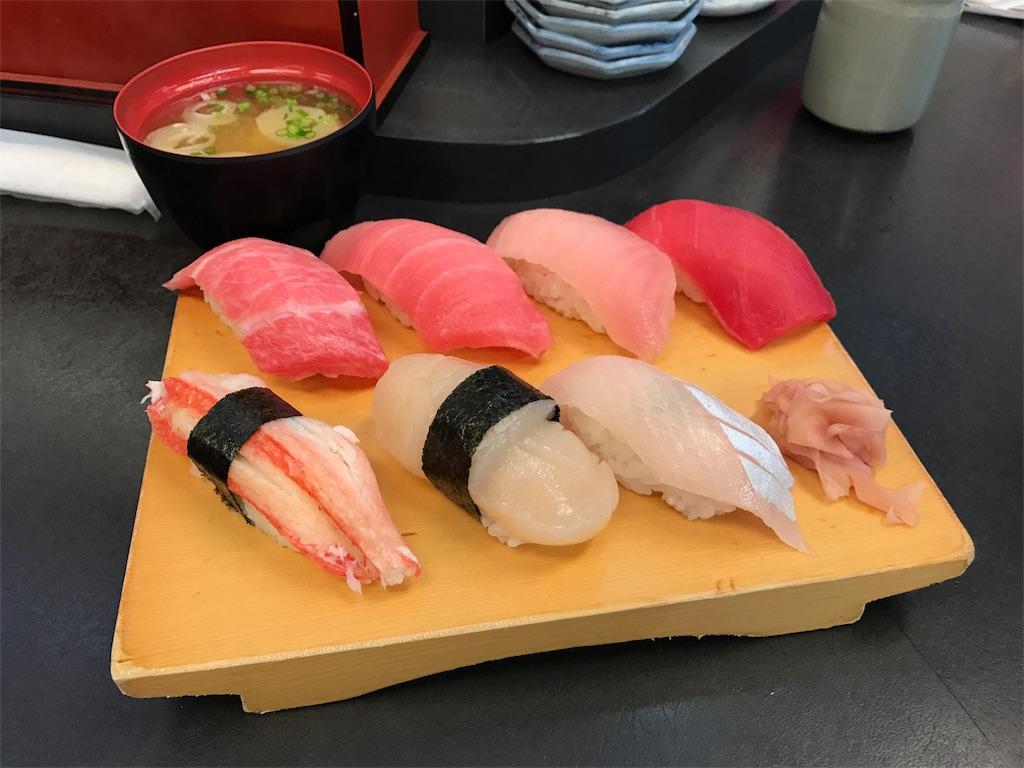 f:id:kosaku-tabi:20161116150907j:image