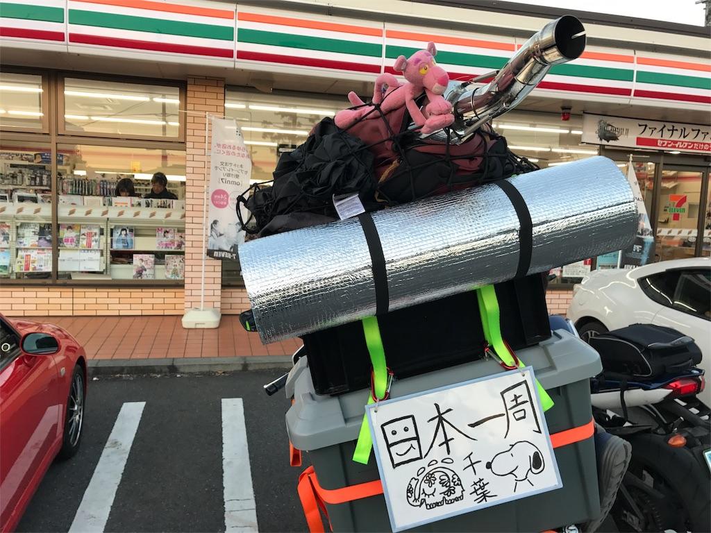 f:id:kosaku-tabi:20161116153042j:image