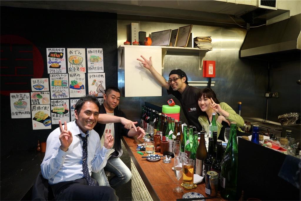 f:id:kosaku-tabi:20170224152846j:image