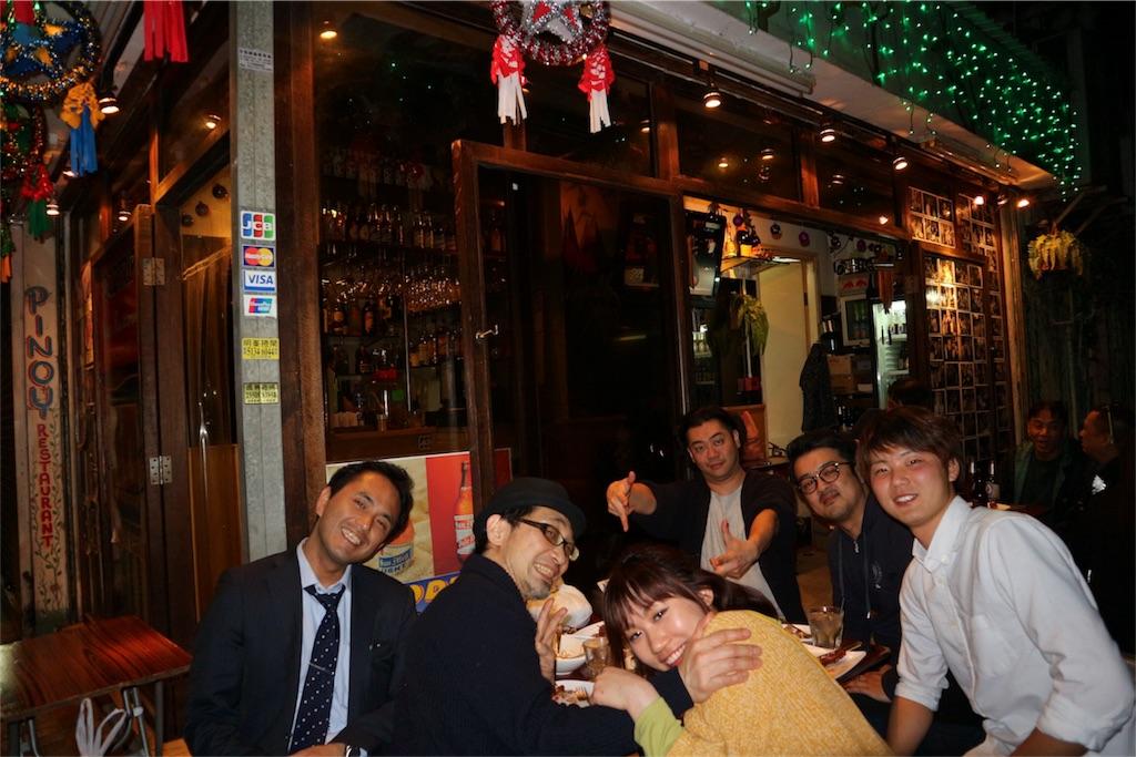 f:id:kosaku-tabi:20170224154045j:image
