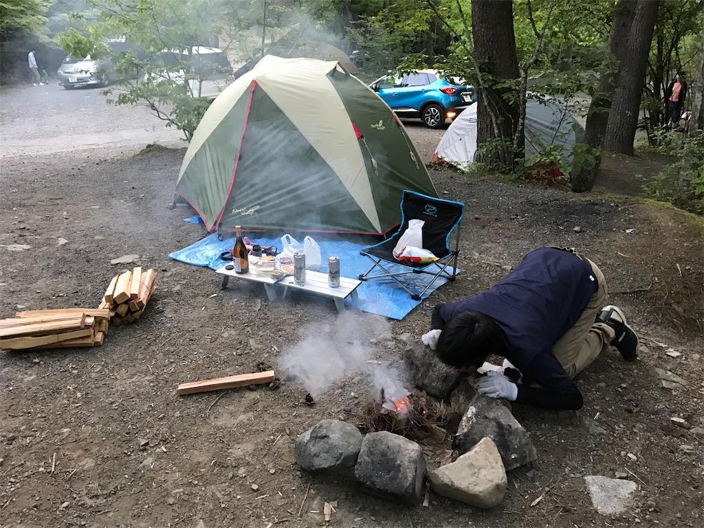 f:id:kosaku-tabi:20170520215017j:image