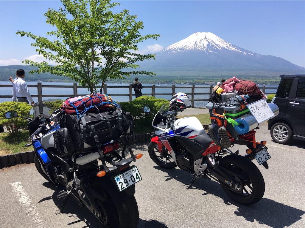 f:id:kosaku-tabi:20170521185859j:image