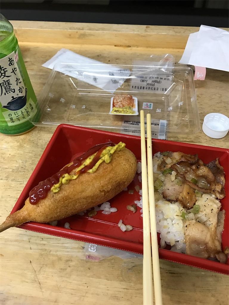 f:id:kosaku-tabi:20170521190738j:image