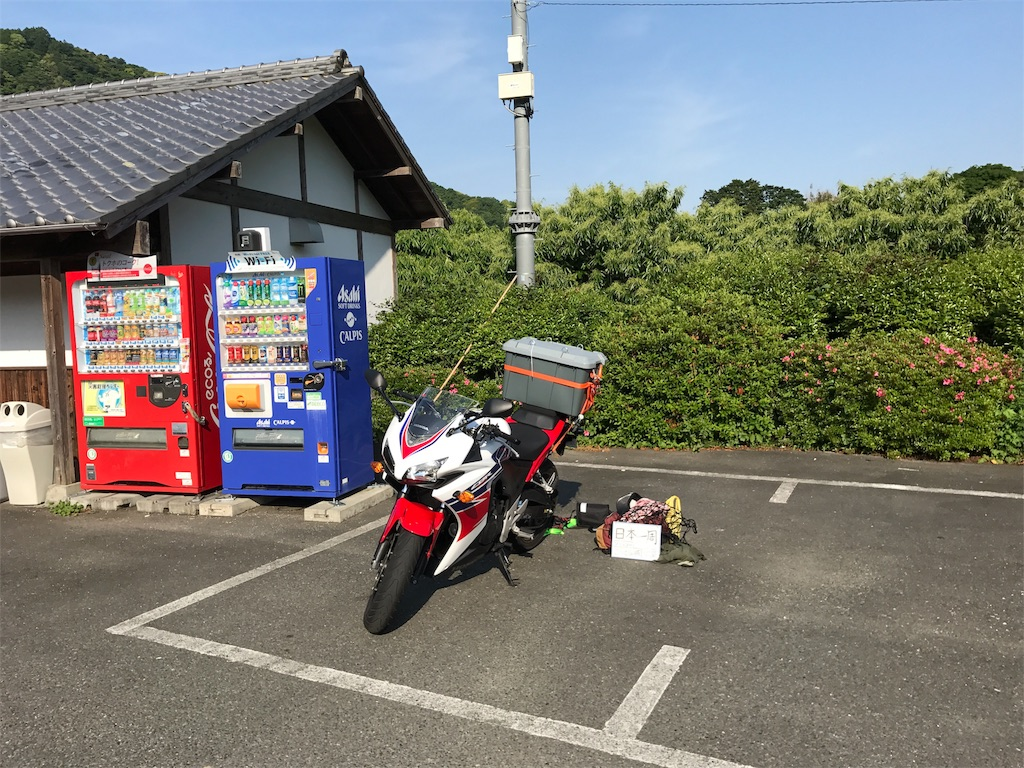 f:id:kosaku-tabi:20170521203829j:image