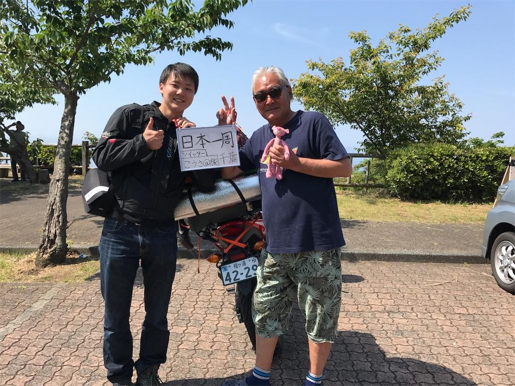 f:id:kosaku-tabi:20170521214858j:image