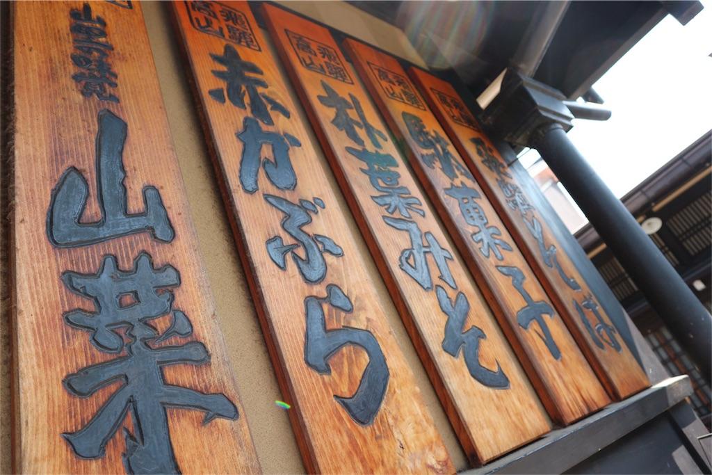 f:id:kosaku-tabi:20170524215341j:image