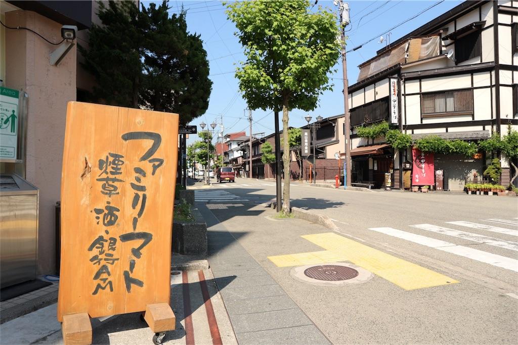 f:id:kosaku-tabi:20170524215624j:image