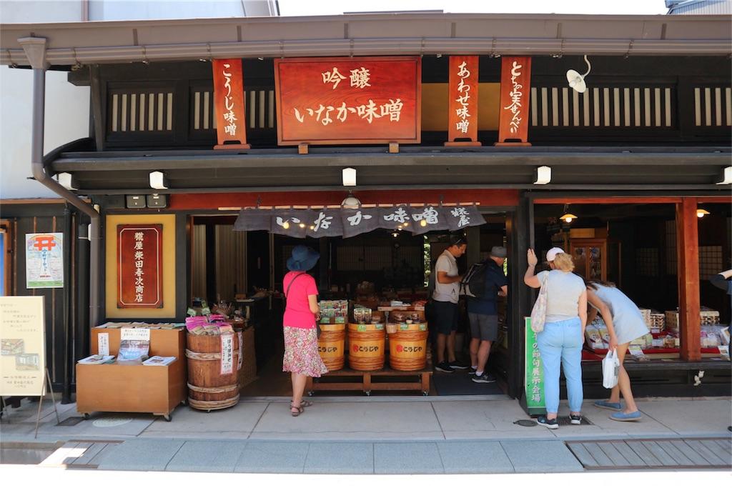 f:id:kosaku-tabi:20170524215918j:image
