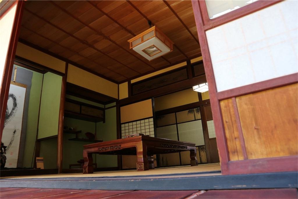 f:id:kosaku-tabi:20170524221741j:image