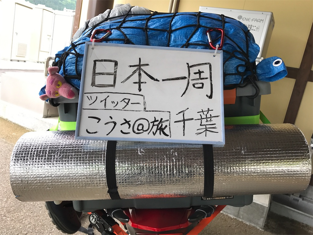 f:id:kosaku-tabi:20170525155554j:image