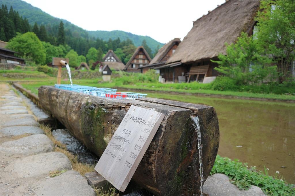 f:id:kosaku-tabi:20170525161040j:image
