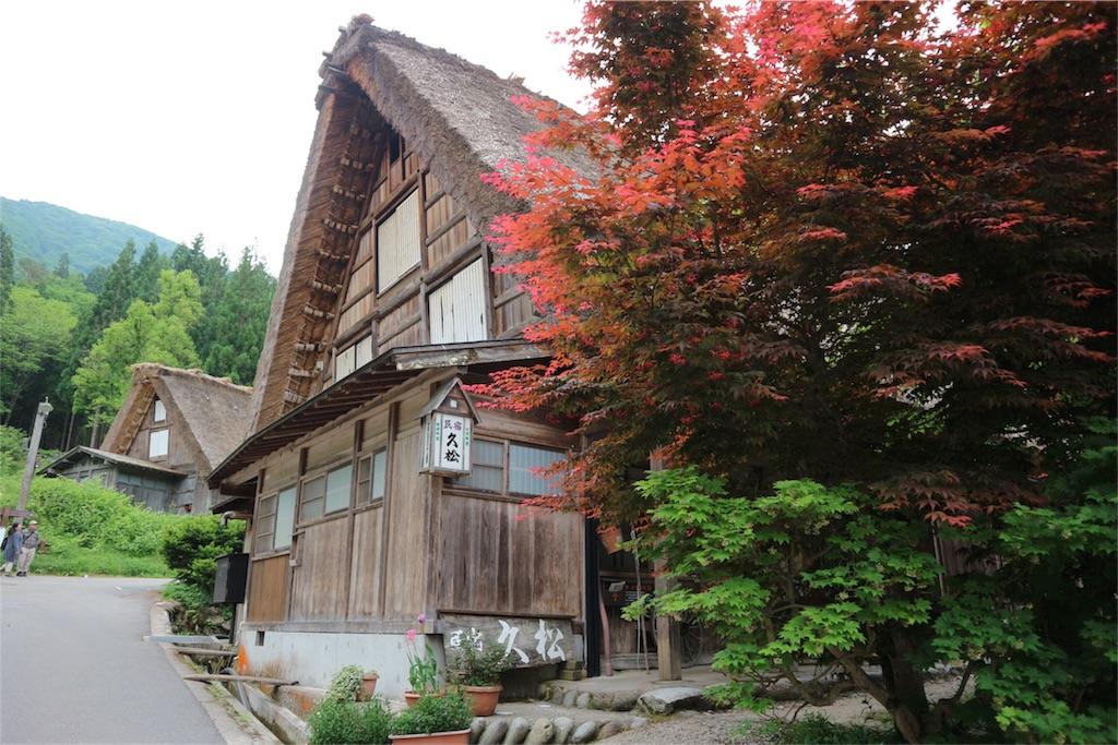 f:id:kosaku-tabi:20170525161156j:image