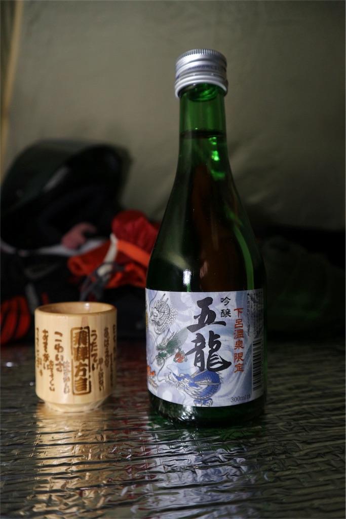 f:id:kosaku-tabi:20170525171809j:image