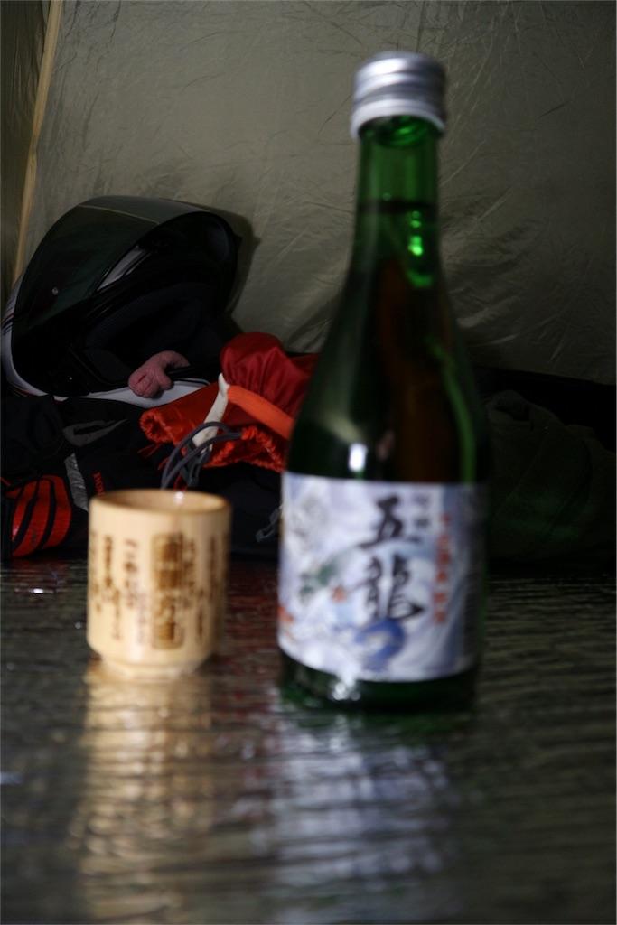 f:id:kosaku-tabi:20170525171958j:image