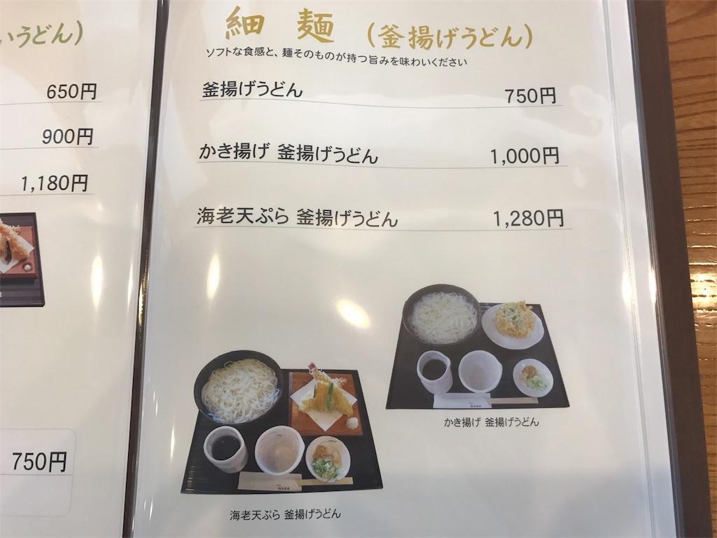 f:id:kosaku-tabi:20170526220316j:image