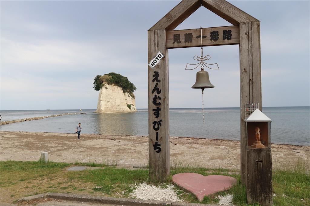 f:id:kosaku-tabi:20170526222511j:image