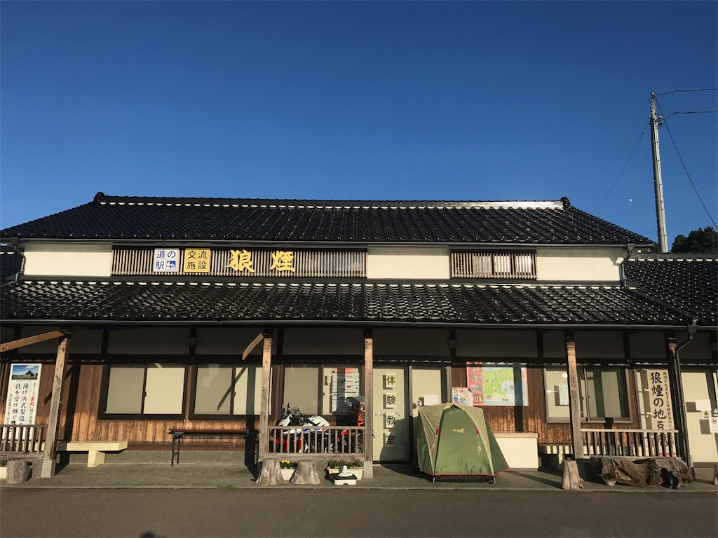 f:id:kosaku-tabi:20170527231109j:image