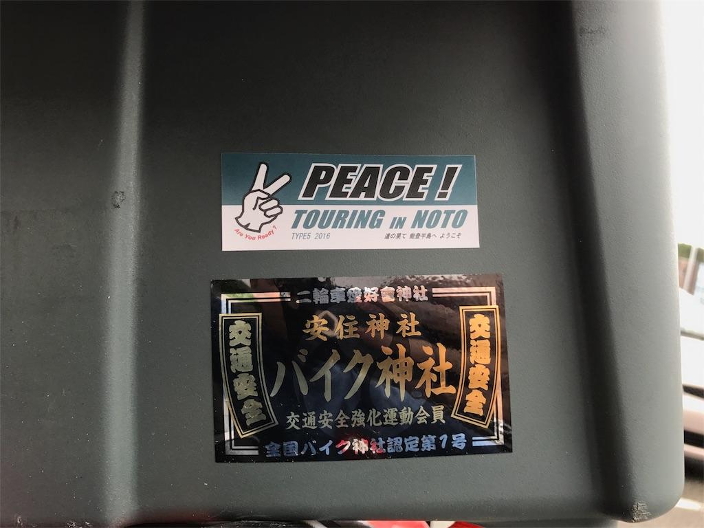 f:id:kosaku-tabi:20170528001724j:image