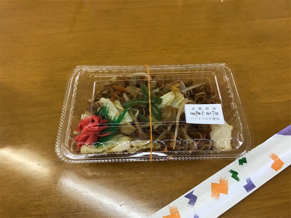 f:id:kosaku-tabi:20170528224703j:image