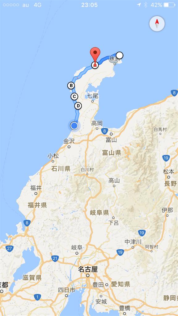 f:id:kosaku-tabi:20170529070012p:image
