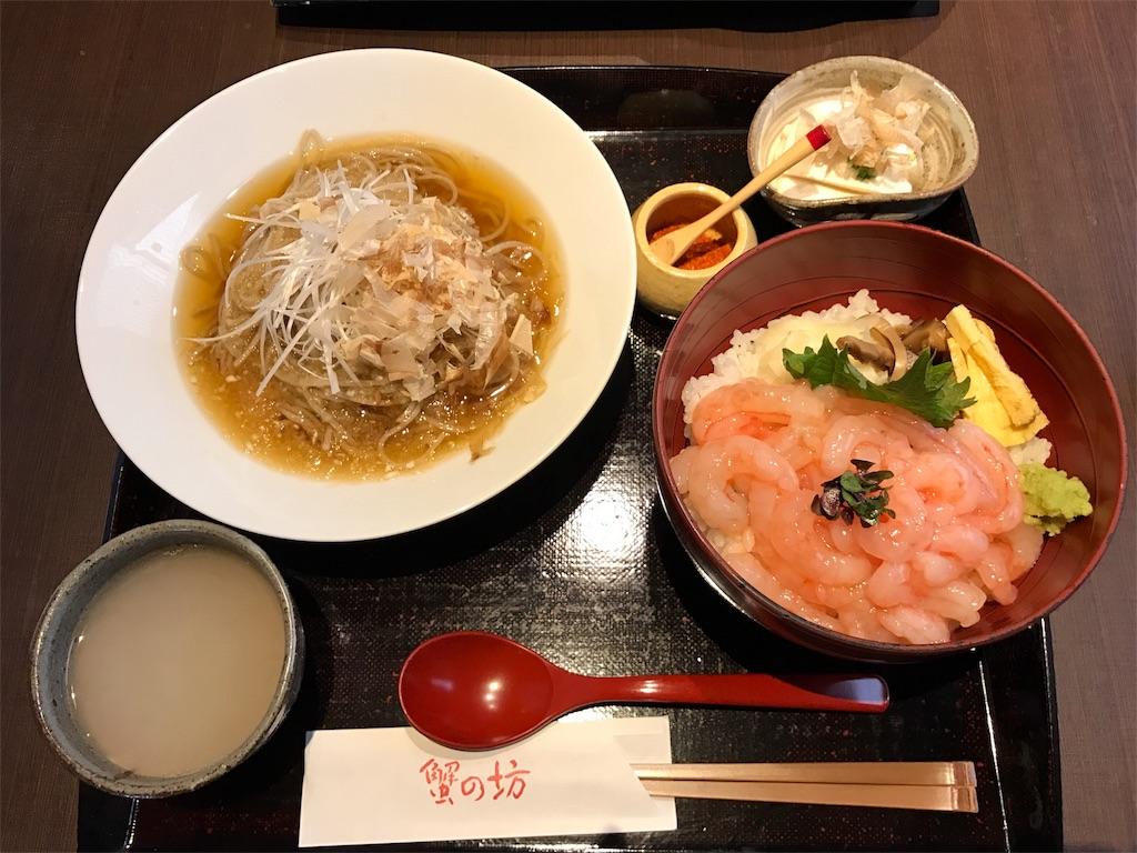f:id:kosaku-tabi:20170530190440j:image