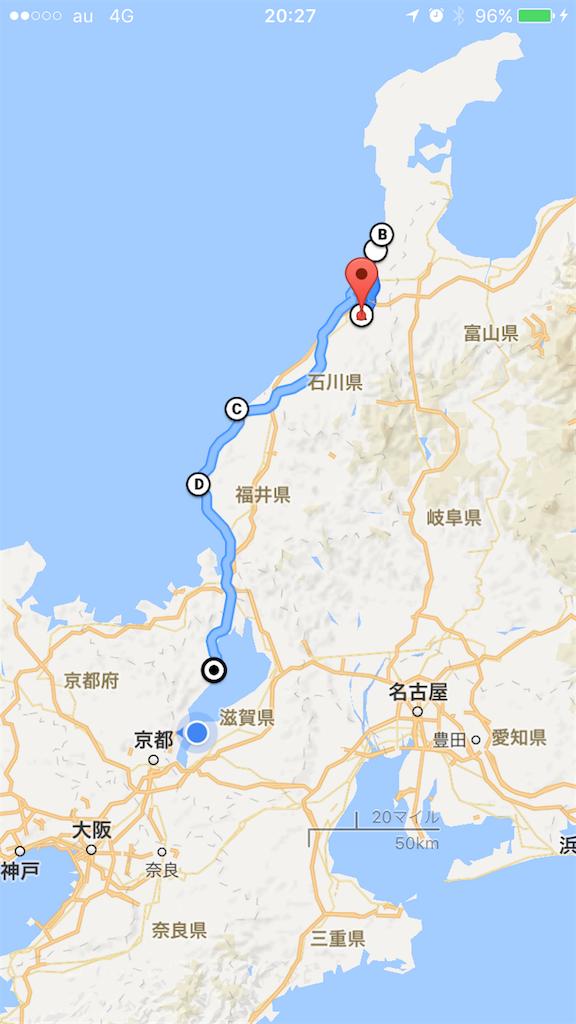 f:id:kosaku-tabi:20170530202739p:image