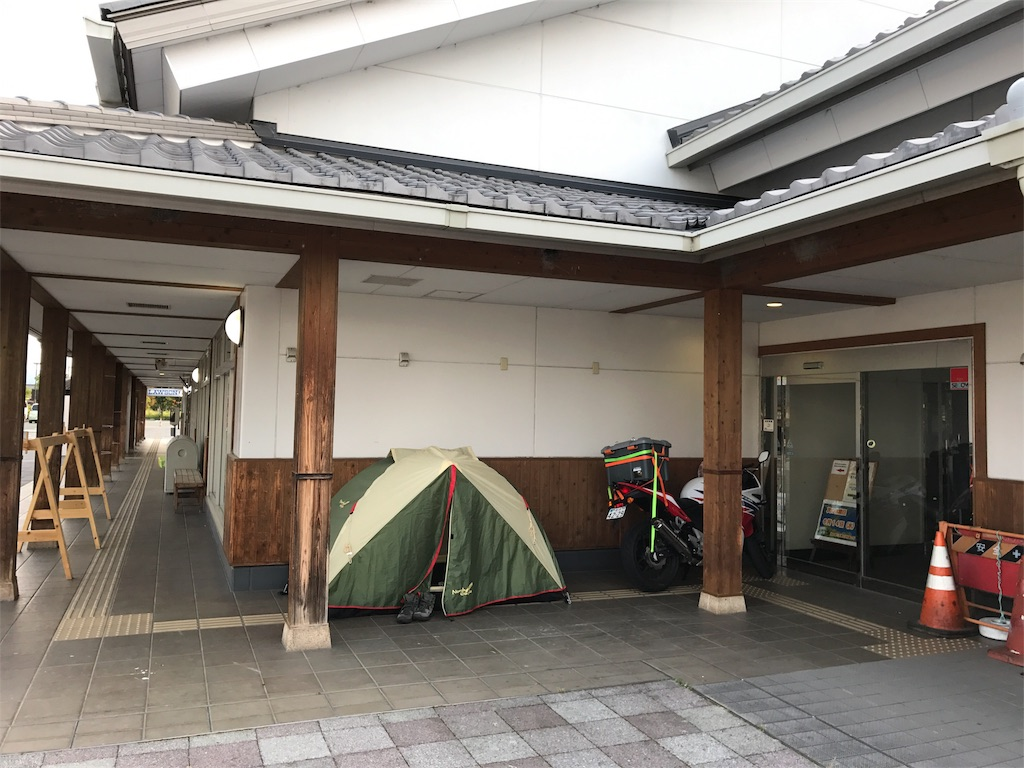 f:id:kosaku-tabi:20170530202946j:image